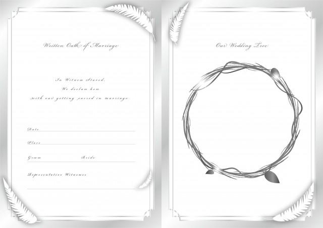 結婚証明書(両開…