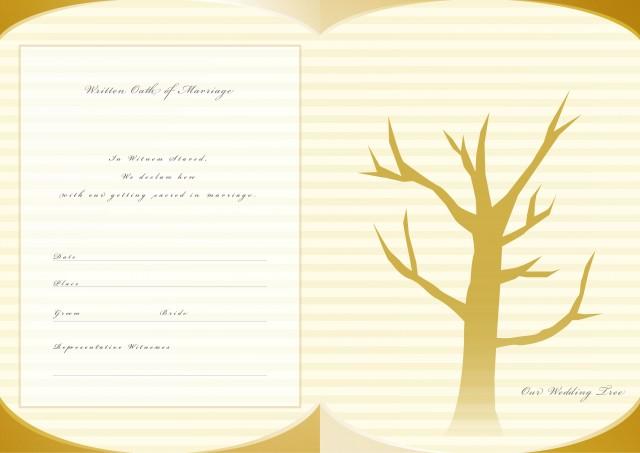 両開き用 結婚証…