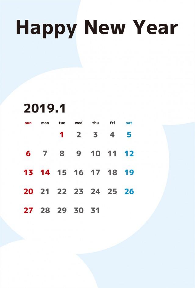 2019年1月の…