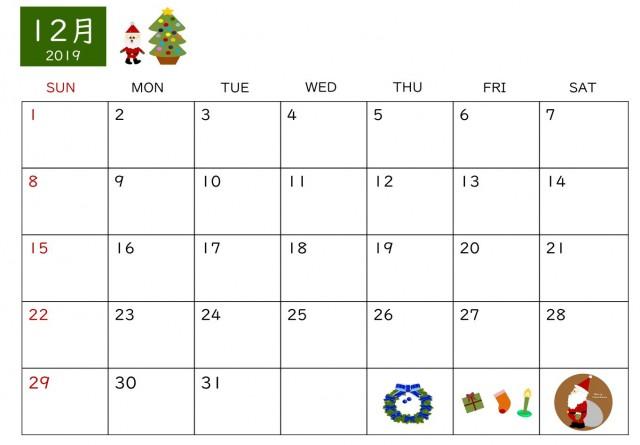 19年12月 毎月のイラストが楽しみ横型カレンダー 無料の雛形 書式 テンプレート 書き方 ひな形の知りたい