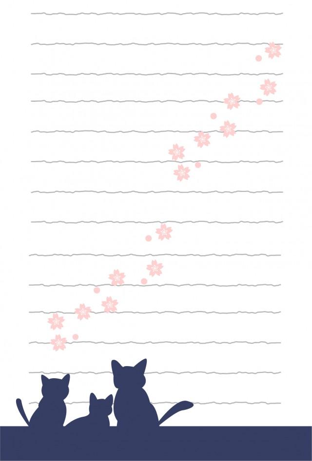 桜の 便箋 無料 ダウンロード