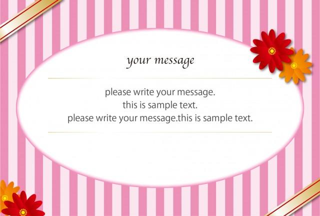 メッセージカード…